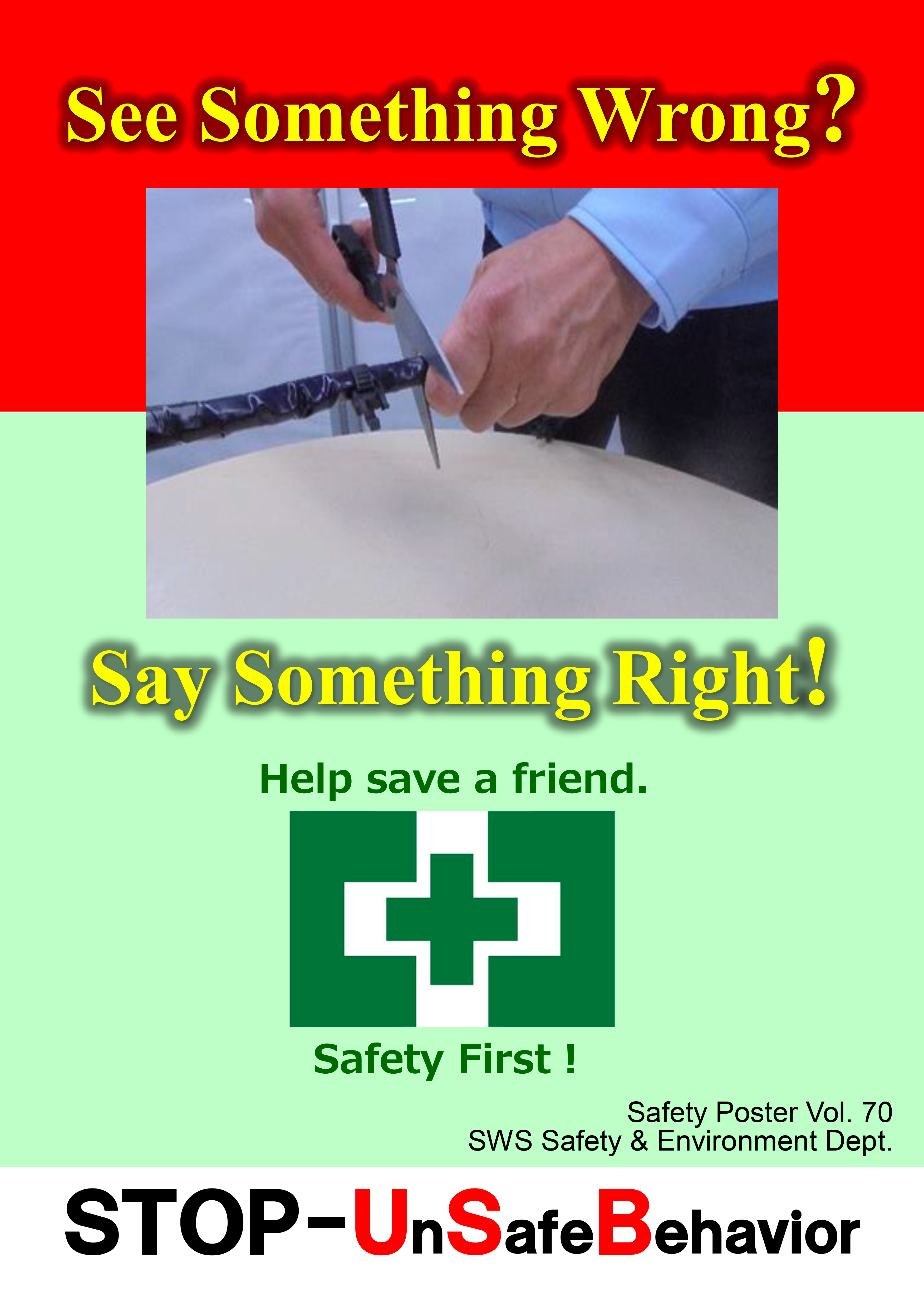 Sews Cabind Security Zero fall accidents