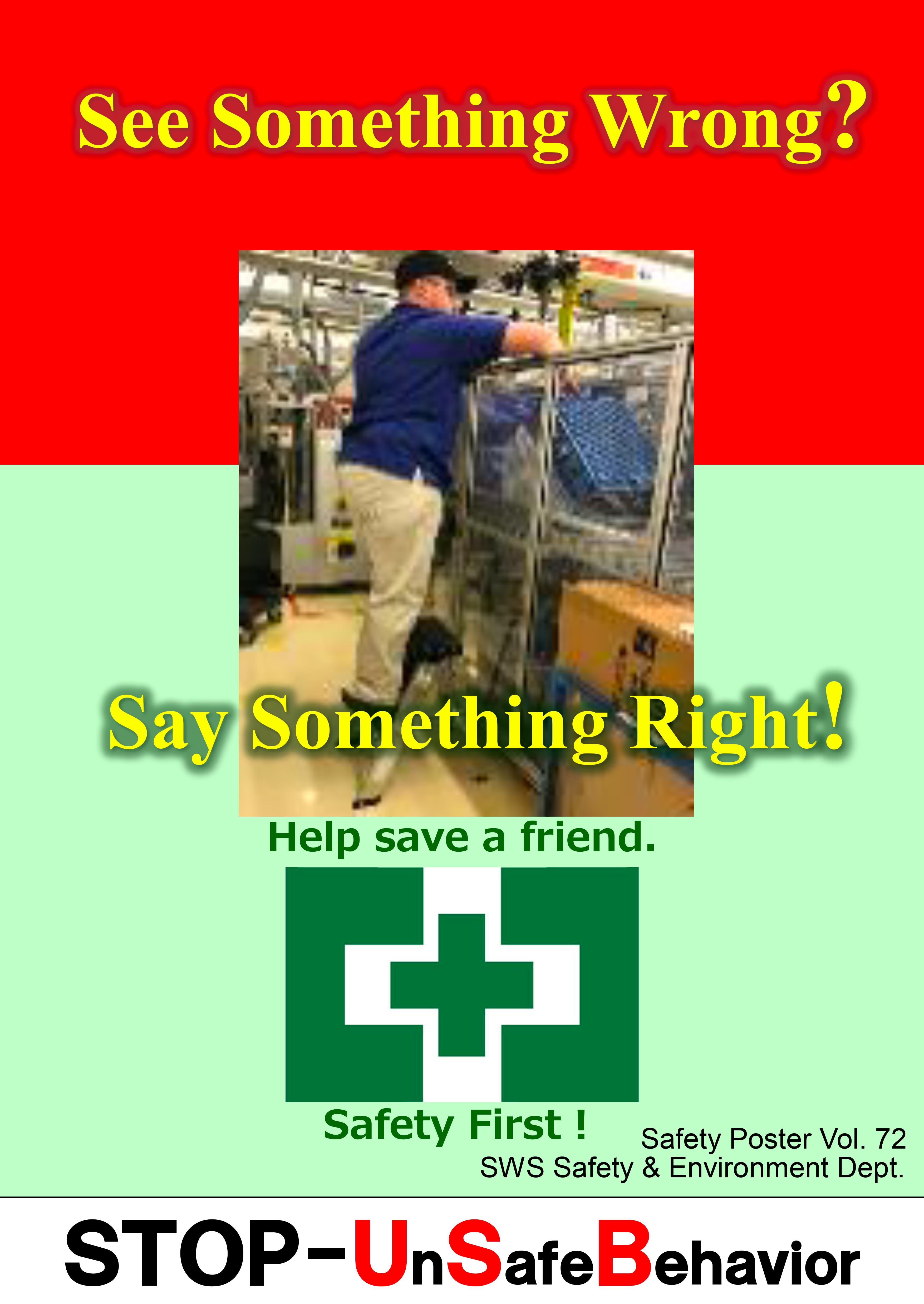 Sews Cabind Security bone fracture